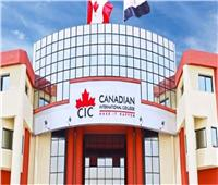 الاثنين.. السفير الكندي يتفقد جامعة كندا بالعاصمة الإدارية الجديدة