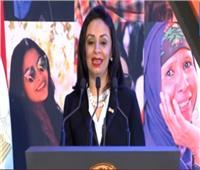 فيديو| مايا مرسي: الرئيس السيسي  المساند والداعم الأول للمرأة