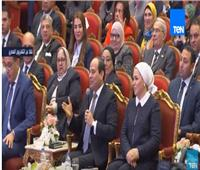 فيديو| الرئيس السيسي يقدم الشكر والتحية لكل سيدة مصرية