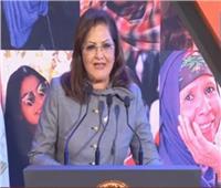 فيديو|هالة السعيد: بناء المرأة المصرية يبدأ من عقلها