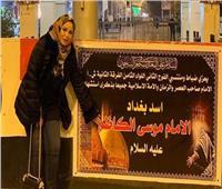 بالصور| إلهام شاهين ترتدي الحجاب.. وتثير الجدل بالعراق