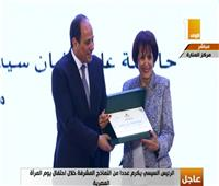 فيديو| الرئيس السيسي يكرم الفنانة سميرة أحمد