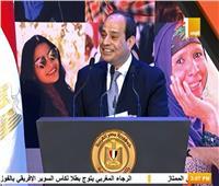 فيديو| السيسي يطالب بإنشاء صندوق المرأة المصرية