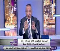 بالفيديو أحمد موسى: 60 مليون مواطن يستفيدون بقرارات الرئيس