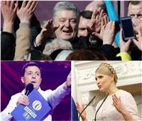 انتخابات أوكرانيا| من بينهم الرئيس بوروشينكو.. المرشحون الأبرز في السباق الرئاسي