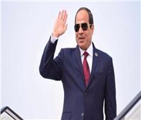 الرئيس السيسي يغادر إلى تونس للمشاركة بالقمة العربية