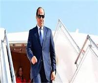 الرئيس السيسي يصل إلى تونس للمشاركة في القمة العربية