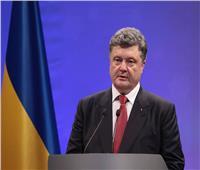 انتخابات أوكرانيا| الرئيس بوروشينكو في مهمة صعبة للحفاظ على منصبه