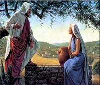 صوم القيامة يصل للنصف بـ«أحد السامرية»