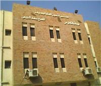 تسمم 3 طالبات في المنوفية