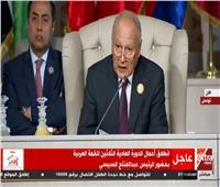 فيديو| أبو الغيط: الجولان أرض سورية محتلة بواقع القانون الدولي