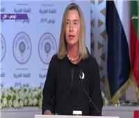 فيديو| الاتحاد الأوروبي: لن نعترف بالسيادة الإسرائيلية على الجولان
