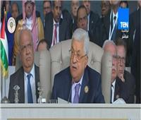 فيديو| «أبومازن»: إسرائيل تواصل إجراءاتها الإجرامية لطمس وطنية القدس