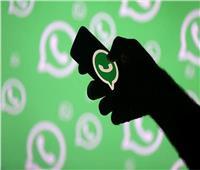تعرف على أبرز تحديثات «الواتساب»