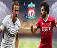 بث مباشر.. مباراة ليفربول وتوتنهام في الدوري الإنجليزي