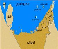 البيان الختامي للقمة العربية يؤكد سيادة الإمارات على الجزر الثلاثة