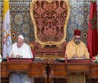 البابا فرانسيس يشيد بإعلان مراكش: عزّز مفهوم المواطنة