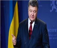 انتخابات أوكرانيا| الرئيس بوروشينكو: الانتخابات كانت حرة واستوفت المعايير الدولية