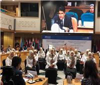«الصحة العالمية» تطلق فعالية حول استجابة النظام الصحي للعنف ضد النساء
