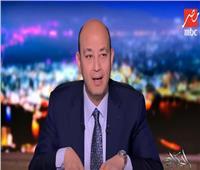 فيديو| أديب عن هروب تميم من القمة العربية بتونس: «جاي في ايه وسافرت فى ايه»
