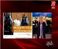 بالفيديو| عمرو أديب يفتح النار على إرهابي نيوزيلندا
