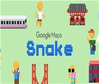 جوجل تطلق لعبة الثعبان في تطبيق الخرائط بمناسبة «كذبة أبريل»