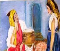 «جت الحزينة تفرح ملاقتش إلها مطرح» .. تعرف على قصة المثل الشعبي
