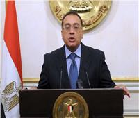«الوزراء» يكشف حقيقة إجبار العاملين بالدولة على «المعاش المبكر»