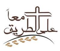 إبراشية أسيوط تنظم لقاءا مع الشباب بدير درنكة