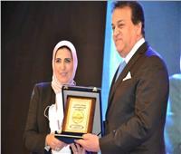 مصر تفوز بمقعد رئيس اللجنة الدولية للعلوم البحرية باليونسكو