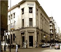 عاجل| البنك المركزي يعلن تراجع المستخدم من القروض الخارجية