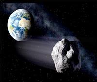 كويكب عبر قرب الأرض بدون إنذار مبكر!!