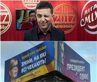 انتخابات أوكرانيا| ممثل كوميدي في انتظار منافسه بجولة الإعادة للسباق الرئاسي