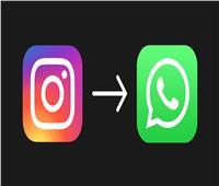 صدمة كبيرة لمستخدمي واتس آب وانستجرام بسبب «فيسبوك»