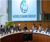 البنك الدولي يشيد بالجهود المصرية في مكافحة الفساد والقضاء على الإرهاب