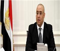 وزير الإسكان يعرض تجربة مصر في تنفيذ صرف صحي القرى بواشنطن