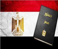 «التعديلات الدستورية» بين الحقائق والشائعات