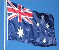 أستراليا تخصص 270 مليون دولار لمكافحة التطرف