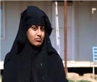 عروس داعش: تعرضت لـ«غسيل دماغي»..وأشعر بالأسف تجاه ما فعلته