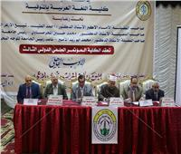 مناقشة مبادئ أصول اللغة العربية بمؤتمر الأدب الجاهلي بالمنوفية