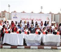 القومي للمرأة ينظم مهرجان رياضي بحب الأسمرات