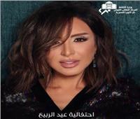 أنغام نجمة حفل أعياد الربيع بدار الأوبرا