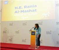 وزيرة السياحة: نجاحنا لن يؤتي ثماره إلا بالتنسيق مع القطاع الخاص