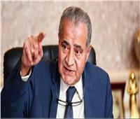 وزارة التموين تعلن محددات الاستبعاد في المرحلة الثالثة