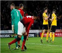 فيديو| مانشستر يونايتد يسقط أمام وولفرهامبتون