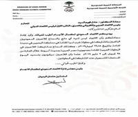 السعودية تؤكد مشاركتها في البطولة العربية لكمال الأجسام