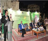 الملحقية الثقافية السعودية بالقاهرة تحتفل باليوم العالمي للتوحد