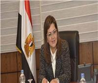وزيرة التخطيط تجتمع مع أعضاء البنك الإسلامي للتنمية