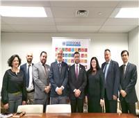 إشادة دولية بالرؤية العربية للاقتصاد الرقمي من البنك الدولي