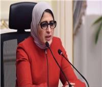 وزيرة الصحة: فحص 9 مليون طالب في مبادرة الرئيس للكشف عن التقزم